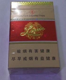 利群香烟图片(最贵的利群香烟价格多)