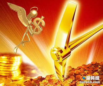 天使投资后可以有工资吗