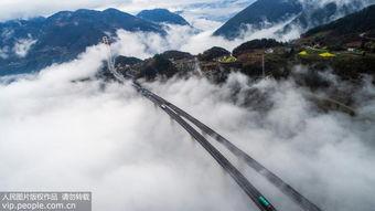 全球最长悬索桥 泗渡河特大高桥雨后现美景