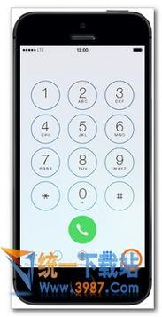 苹果手机的语音信箱怎么用