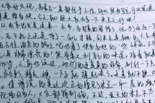 赵字怎么写好看?