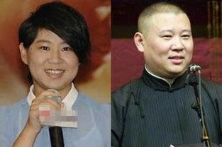 沈春阳vs郭德纲