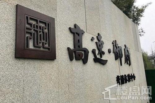 芜湖二街房价多少