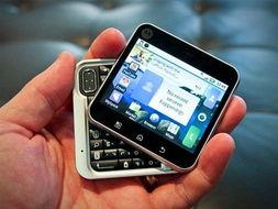 变身娱乐达人 最超值Android智能手机
