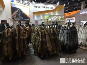 第43届中国国际裘皮革皮制品交易会如约而至