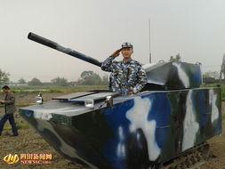 退伍军人造霸气迷彩坦克给儿子当玩具