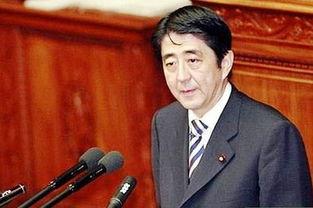 日本首相安倍晋三称中国危害日本和平