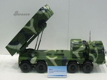 可以发射火箭助飞鱼雷的ws-3火箭炮.(