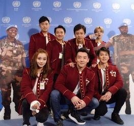 跑男第六季首期在联合国维也纳总部的支持下参与录制,近日路透照曝光.