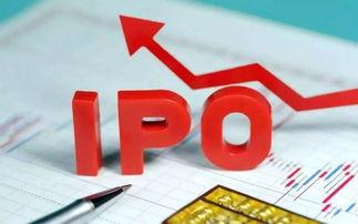 福特科时隔8年再闯IPO业绩原地踏步   流动性不足实控人黄恒标非法占资2300万