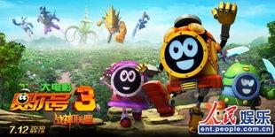 动画电影 赛尔号3 定档7.12 升级3D全国巡演