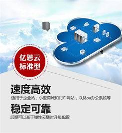 香港云服务器租用价格多少钱一年