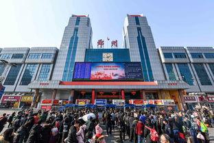 郑州铁路客流持续攀升