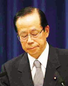 图为9月1日,福田康夫记者会上宣布辞职.