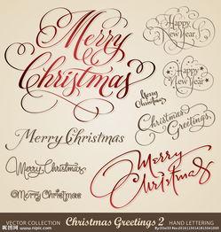 圣诞快乐……字母雪人饼干
