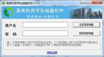 固态硬盘检测工具 SSDlife