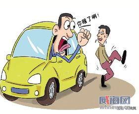 威海男青年开车路怒打伤人路怒病其实不难治