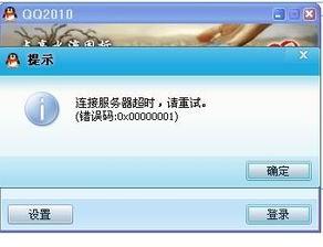 qq登不上(qq申诉人工秒成功)_1930人推荐