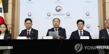 韩国放弃在wto的发展中国家地位已向美方表态