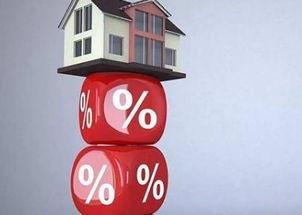 房贷需要什么条件和手续(公积金贷款需要什么条)