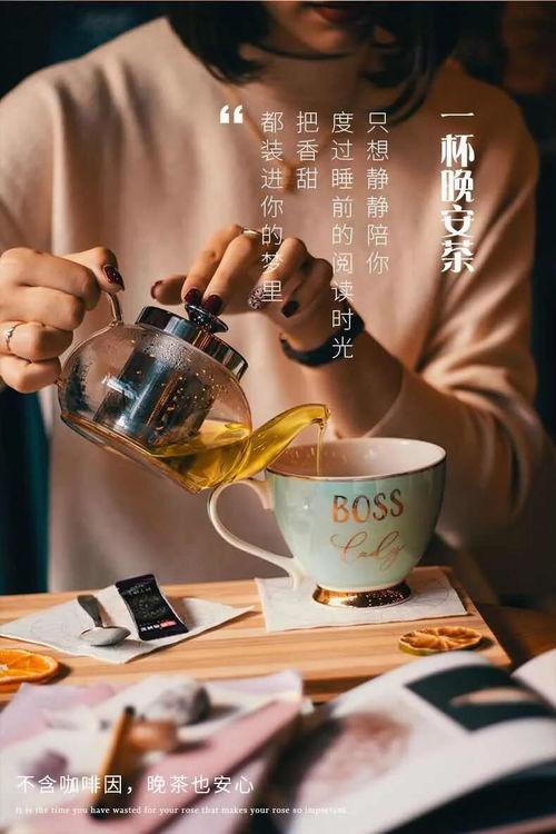 秋天的第一杯奶茶到底什么梗