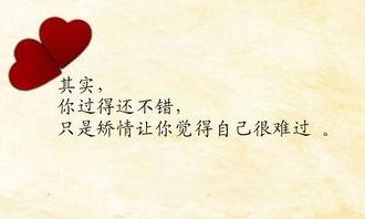 闺蜜之间友谊的朋友圈说说心情短语