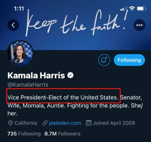 拜登哈里斯分别修改推特认证美国当选总统和当选副总统