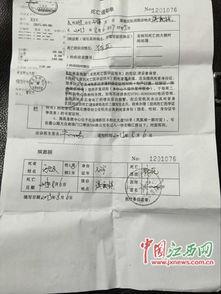 广丰一25岁男子在昌 猝死 生前曾向家人提及经常加班很累