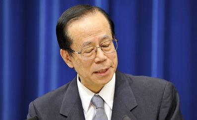 日本首相福田康夫宣布辞职