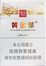 大苏烟多少钱一包(苏烟多少钱一包?)