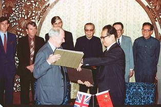 香港回归历程 1982 1997
