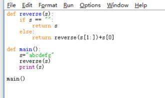 python的字符串反转