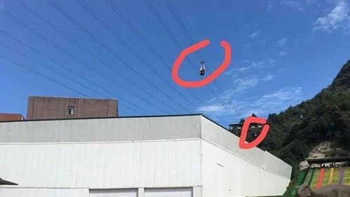 重庆高空索道坠落女子死亡