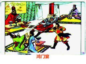 北师版新版七上第11课 秦末农民起义与汉朝的建立 15张