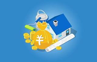 个人信用贷款产品(个人信用贷款?)