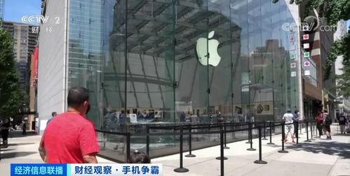 苹果第四季度财报显示:来自iphone的营收和来自大中华区的营收,都出现了较为明显的下降.