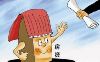 郑州怎么贷款(你是郑州的吗?你们贷)