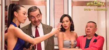 电影欢乐喜剧人将上映憨豆和郭德纲PK表情包电影生活方式