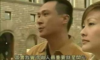 每个极品老世,都有句TVB经典台词