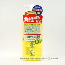 特价皇冠正品包邮日本药妆开架人气黑龙堂深层卸妆油 洁颜油250ml