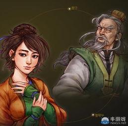 侠客风云传门派势力背景资料 侠客风云传技能招式及代表人物一览 牛游戏网攻略
