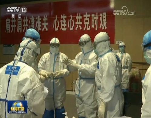 国际社会中国抗疫行动为全球公共卫生事业作出重要贡献