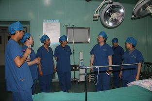 手术室基础护理知识