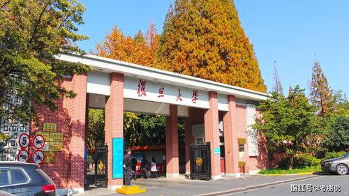 上海哪些大学招插班生 专升本