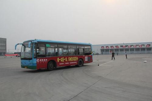 公交车驾驶员安全驾驶常识