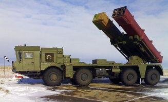 俄罗斯的旋风火箭炮(资料图)