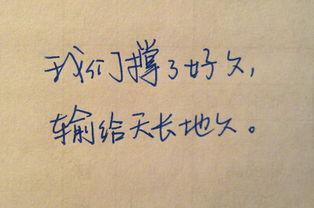 感动的情感说说带图片带字图片带字图片