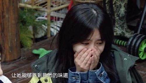 向往3谭松韵谈妈妈落泪,张子枫熊抱,黄磊这一举动非常暖心