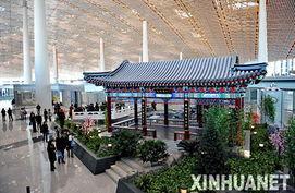 首都机场3号航站楼即将启用