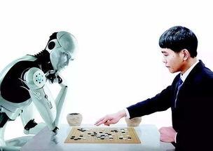 人工智能,你只知道alphago